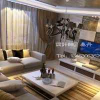 十平米小客廳裝修找哪家裝修公司好家在北京郊區