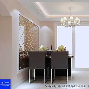 现房翻新经济型白领现代简约三居室120-150平米