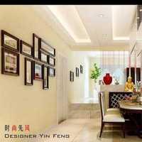 上海裝修公司排名120平米裝修多少錢