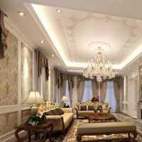 上海带阁楼的房子装修费用