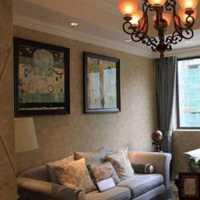 北京80平米房子裝修預算