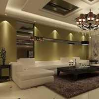 客厅家具茶几吊灯客厅吊顶装修效果图