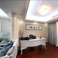 裝修79平米的房子帶閣樓的最低預算是多少錢