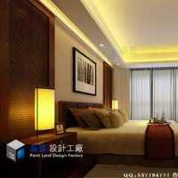 北京客廳改臥室裝修