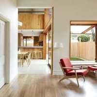 房间134平米三室两卫客厅大概多少平米