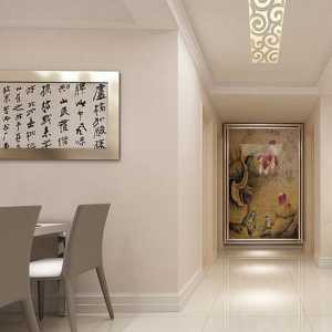 上海装修中式