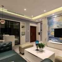 80平方的房子除了家居和电器装修造价8万多贵不贵