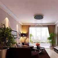 上海市住宅室内装饰
