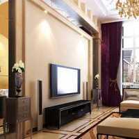 客厅家具茶几欧式客厅装修效果图