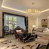 北京110平米新房装修报价预算多少