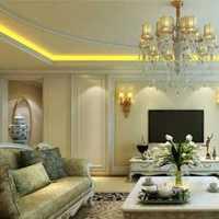 北京90平米三居室户型装修