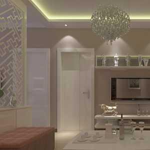 客厅地砖玉石