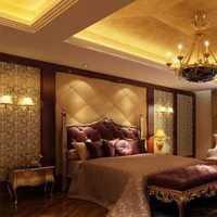 140平方三室两厅房屋装修效果图