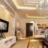 二居室茶几客厅90平米装修效果图