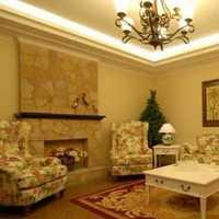 客厅家具茶几客厅别墅装修效果图