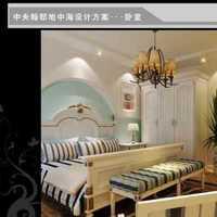 上海青浦别墅装修公司