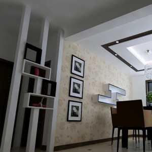 客厅装修中需要注意一些什么样的风水摆放问题?