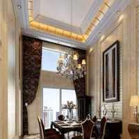 地中海别墅餐厅地中海窗帘装修效果图