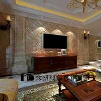 北京公寓装修要多少钱