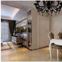 欧式别墅起居室银色地毯装修效果图