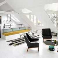 三室二厅装修现代简约风格设计选择