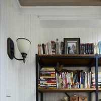 中式书房书房中式书房家具装修效果图