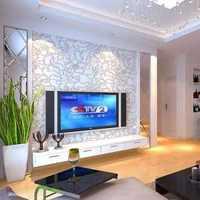装修一个两室一厅的房子大概七十多平米需要多少钱