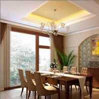 北京大宅裝飾設計
