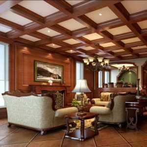 公積金貸款買房要符合什么樣的條件才能用公積