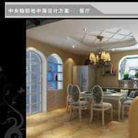 上海浦东新区装修公司哪家好