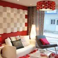 客厅沙发射灯墙面装修效果图