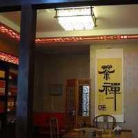 二房二厅84平方怎样装修三房一厅总房间图片