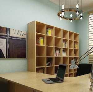 家具展廳設計公司