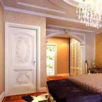 如何装修温馨浪漫的100平米婚房
