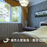 成都 裝修,裝飾,家裝-四川大筑裝飾工程有限公司
