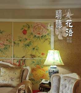 中國裝飾平臺