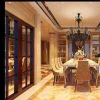 5万元的家装能做那些103平米