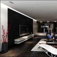 北京裝修60平房子大概要多少錢啊