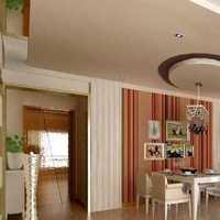 现代房子装修图片