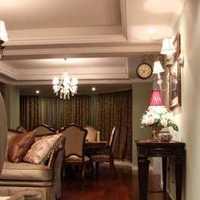 窗帘二居客厅沙发客厅装修效果图