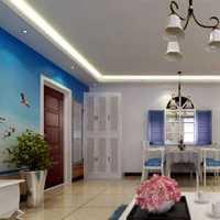 在上海房子装修了凭借装修合同可以提取公积金么