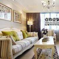 福州90平米房子装修多少钱