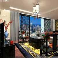 上海装修装饰协会图标