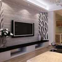 三室兩廳裝修設計三室兩廳裝修風格有哪些