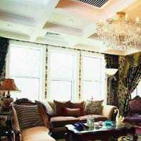 客厅混搭窗帘装修效果图