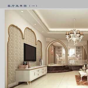 北京恒义装饰公司
