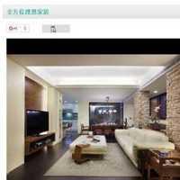 104平米房装修方案
