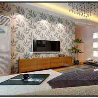 洛阳新区一室一厅怎样装修