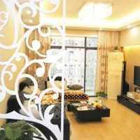 上海家居装修设计什么装修设计公司好?