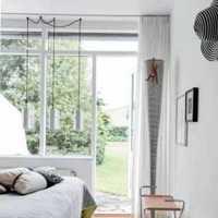 装修房屋能否支取住房公积金